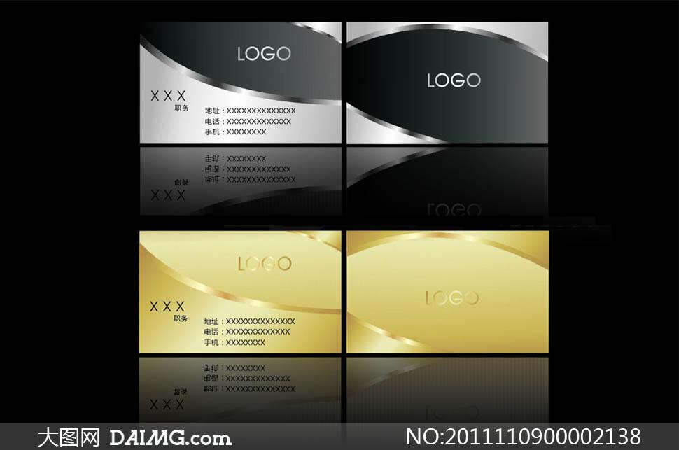 金属质感名片背景矢量素材图片