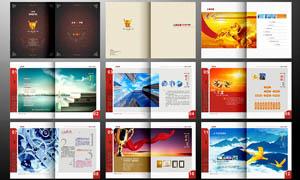 企业画册模板矢量源文件