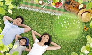 躺在草地上的幸福三口之家PSD分层素材
