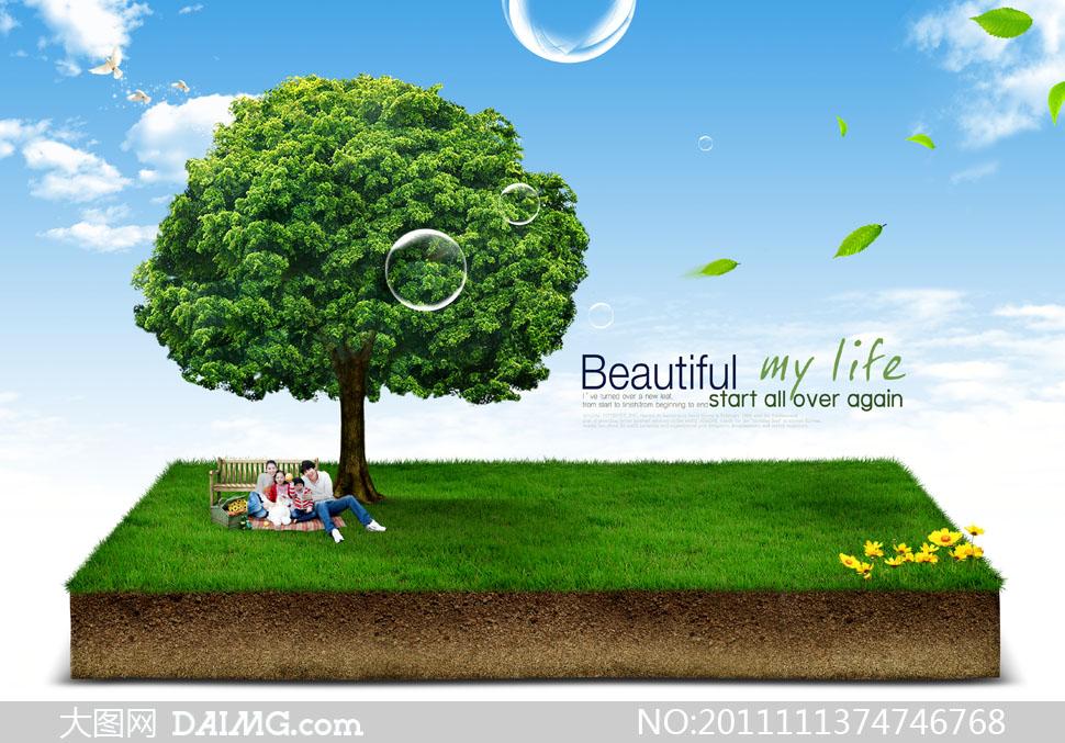 幼儿园主题墙大树花朵