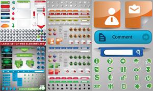 网页导航条等设计元素矢量素材