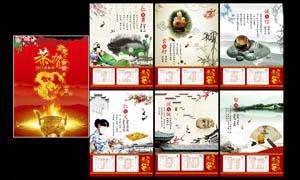2012龙年中国风挂历模板PSD源文件
