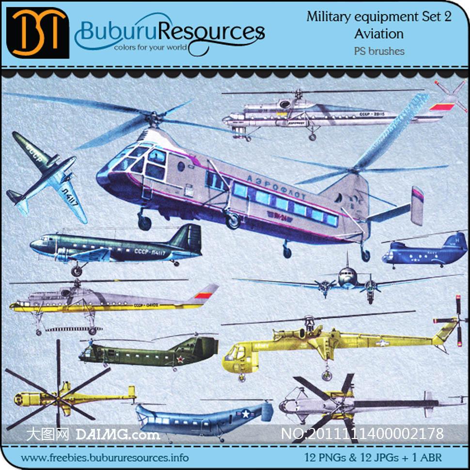 关键词: militaryequipmentsetbrushes武装直升机飞机军用ps笔刷ps