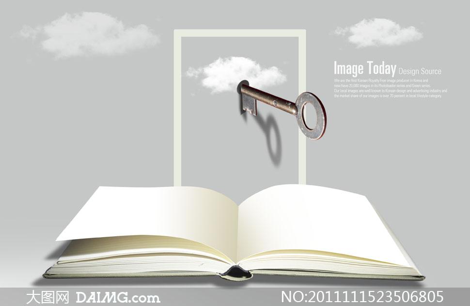 开启大门的钥匙与书本<font color=red>创意设计</font>PSD分层素材