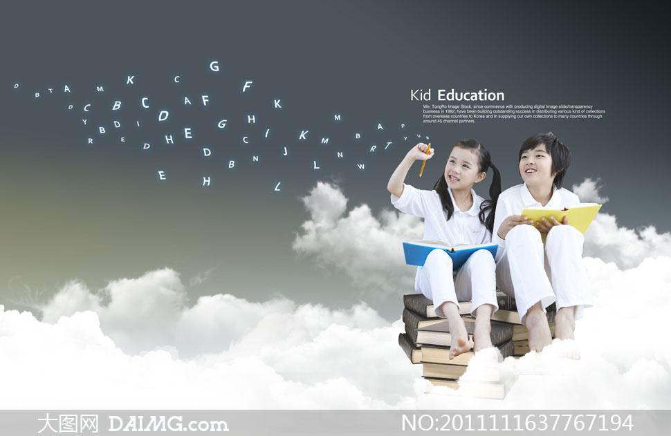 男生儿童小孩教育小女孩看书小女生书本学习英文字母