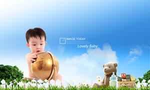 蓝天白云小宝宝与玩具小熊PSD分层素材