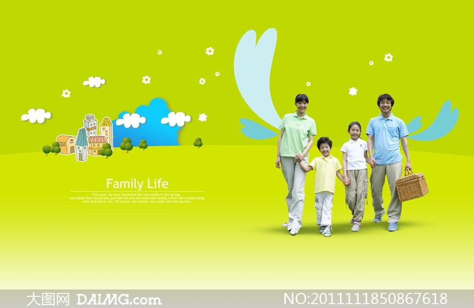 卡通图案云朵绿色手拉手手牵手手挽手一家人全家人四