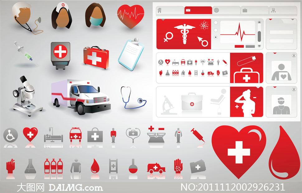 医疗卫生行业实用图标矢量素材