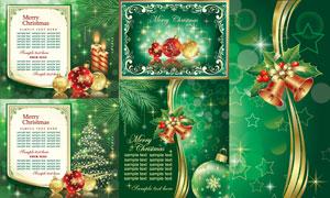绿色圣诞节卡片边框矢量素材