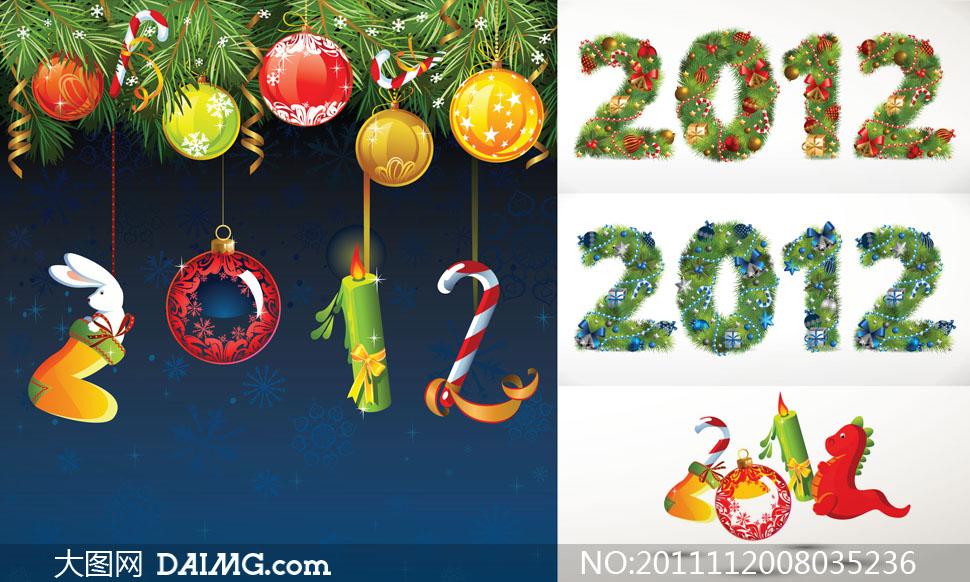 球圣诞装饰松针丝带拐杖糖果大白兔子袜子蜡烛烛光蝴蝶结雪花卡通恐龙