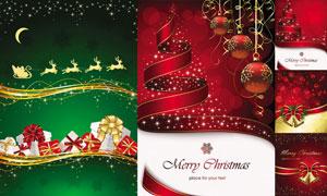 圣诞节喜庆装饰背景矢量素材