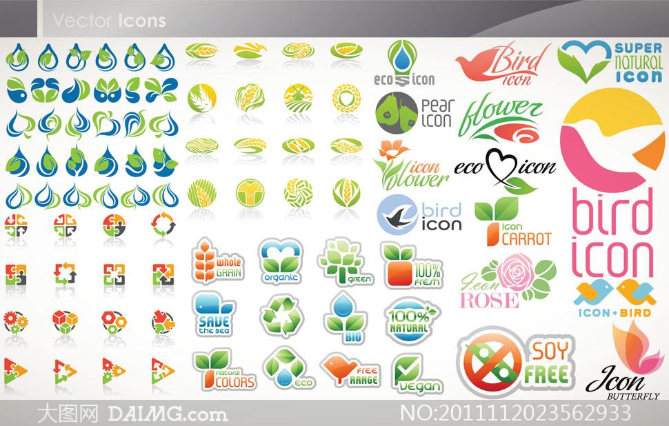 缤纷色彩logo创意设计矢量素材图片