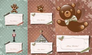 纸条与圣诞节卡片背景矢量素材
