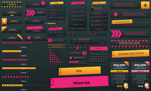 黑色与橙色网页按钮设计矢量素材