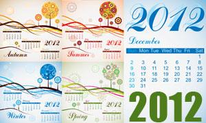 2012年树木插画主题日历矢量素材