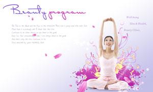 素材 人物 高品质/穿着瑜伽服的韩国美女人物PSD分层素材