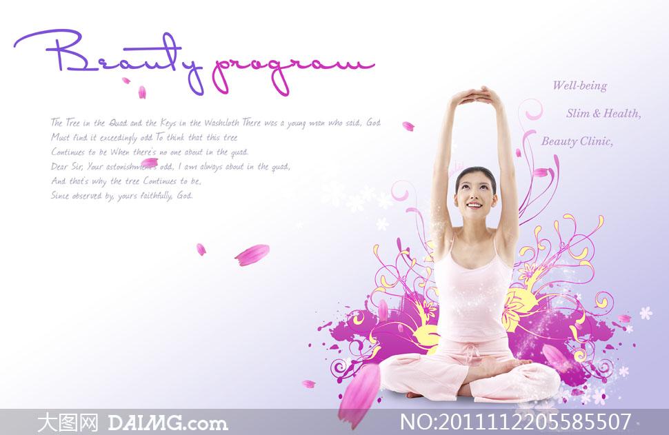 素材/穿着瑜伽服的韩国美女人物PSD分层素材
