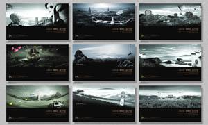 中国风地产提案海报设计PSD源文件