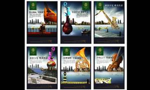 房地产广告海报设计PSD源文件