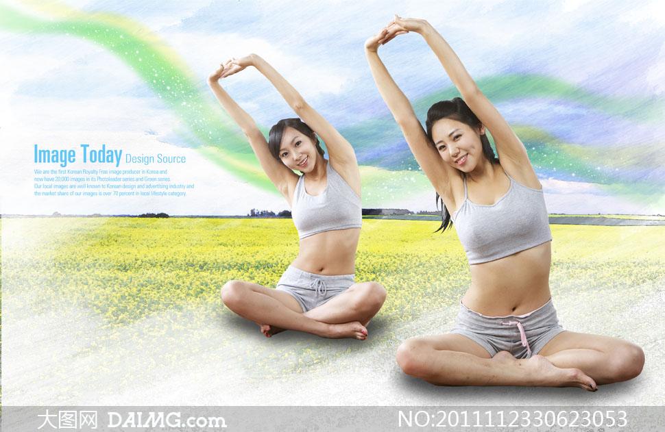 坐着练习瑜伽的健身美女人物psd分层素材