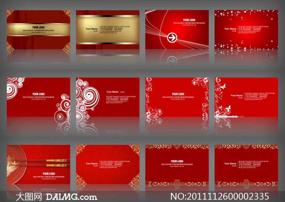 红色名片欧式欧式素材欧式名片花边花边素材时尚名片