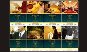 华丽富贵的地产广告设计PSD源文件
