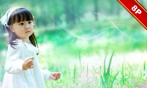 {夏日里的小碎花}宽幅儿童模板(附送样册)