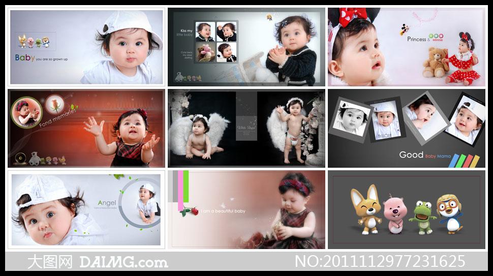 儿童照模板影楼模板相片模板照片模板版面设计版式