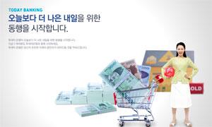 家庭主妇与装着钞票购物车PSD分层素材