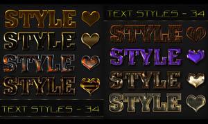 质感的金属流光字字体样式