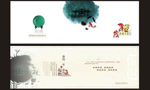 中国风龙年贺卡矢量素材