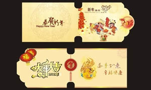 2012恭贺新年卡片设计矢量素材