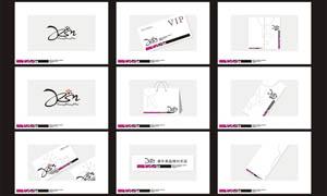 康升美VI设计模板矢量源文件