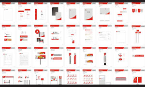 红色系VI设计模板矢量素材