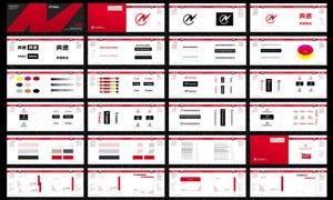 红黑色企业VIS设计模板矢量素材