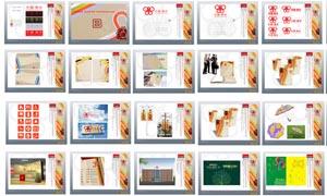 潍坊城市形象VI设计矢量素材