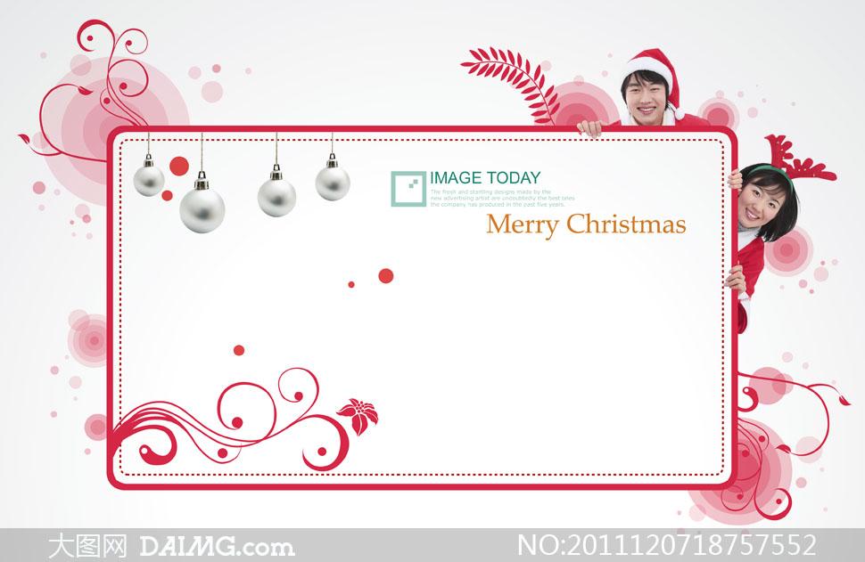 分层美女后面的圣诞美女帅哥PSD趴在素材-大睡我卡片和图片