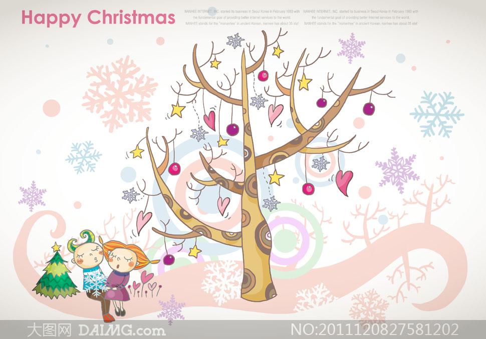 卡通大树人物圣诞节主题psd分层素材 - 大图网设计