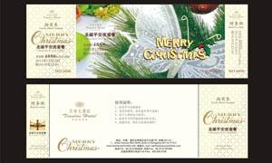 圣诞节抽奖券设计矢量素材