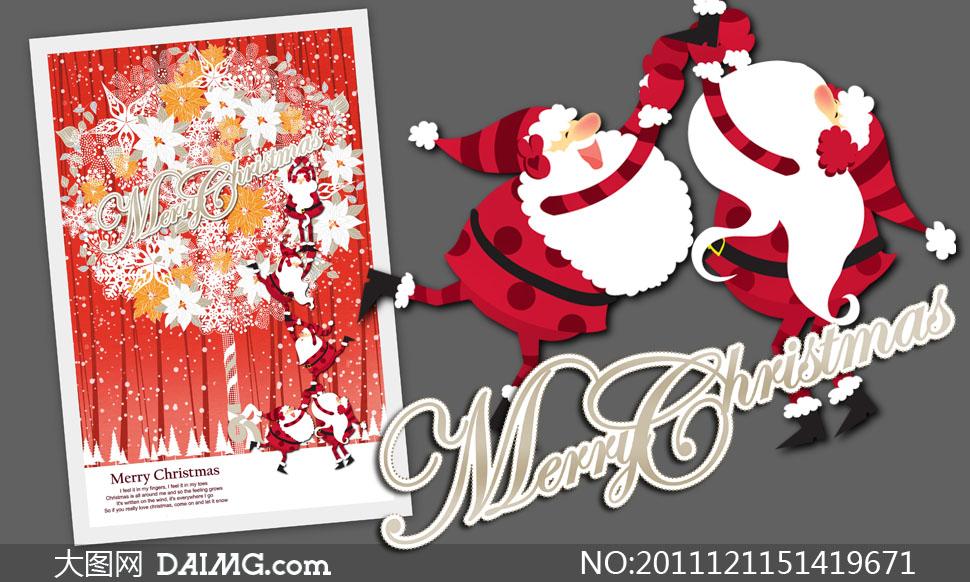psd分层素材韩国素材圣诞节插画圆点大树树木圣诞花花朵花卉线描白描