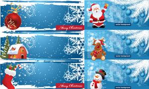 蓝色圣诞节Banner设计矢量素材