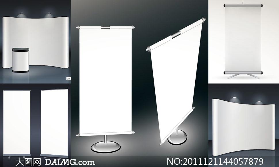 空白x展架与易拉宝设计模板矢量素材