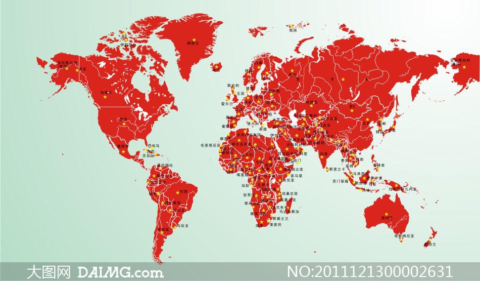 世界地图免费矢量素材