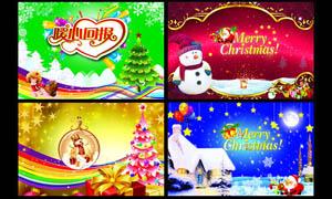 圣诞节广告设计模板PSD分层素材