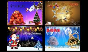 圣诞节海报设计模板PSD源文件