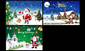圣诞节海报设计模板PSD分层素材