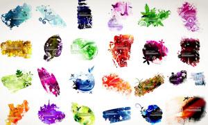时尚花纹与墨迹设计元素PSD分层素材