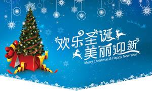 圣诞节吊旗设计PSD分层素材