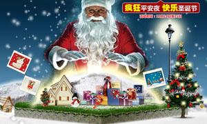 平安夜圣诞老人送礼物海报PSD分层素材