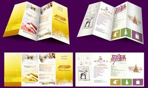 圣诞节四折页设计PSD分层素材